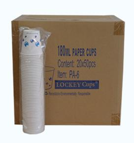 Paper Cups Disposable enviromentally friendly paper cups. 6 oz/180 ml paper cups that fit perfectly into a standard size cup holder for any water cooler.
